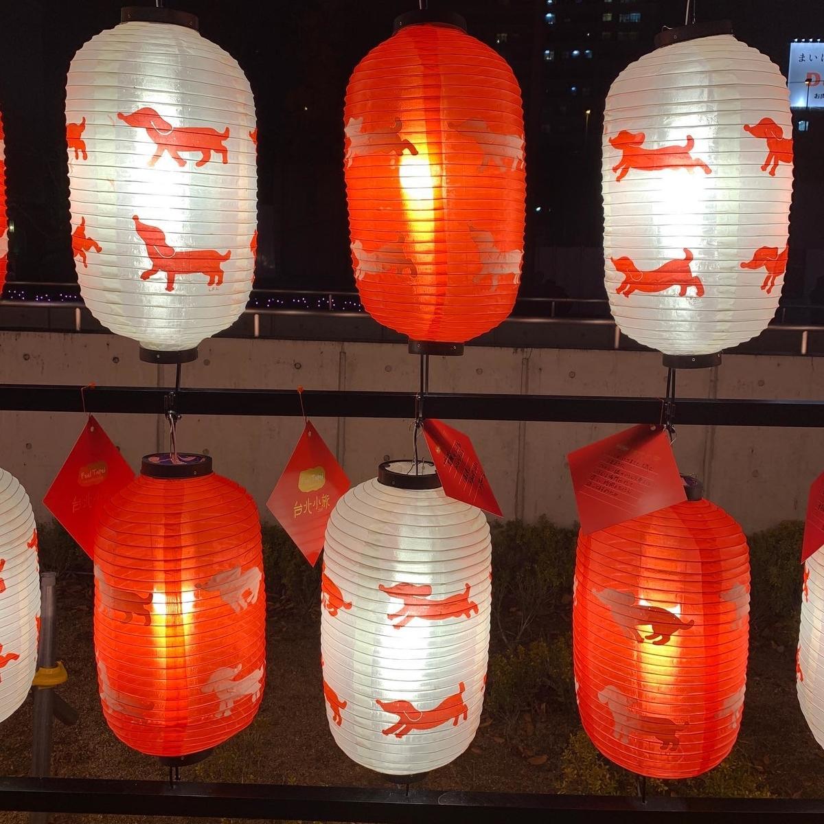 台北の提灯