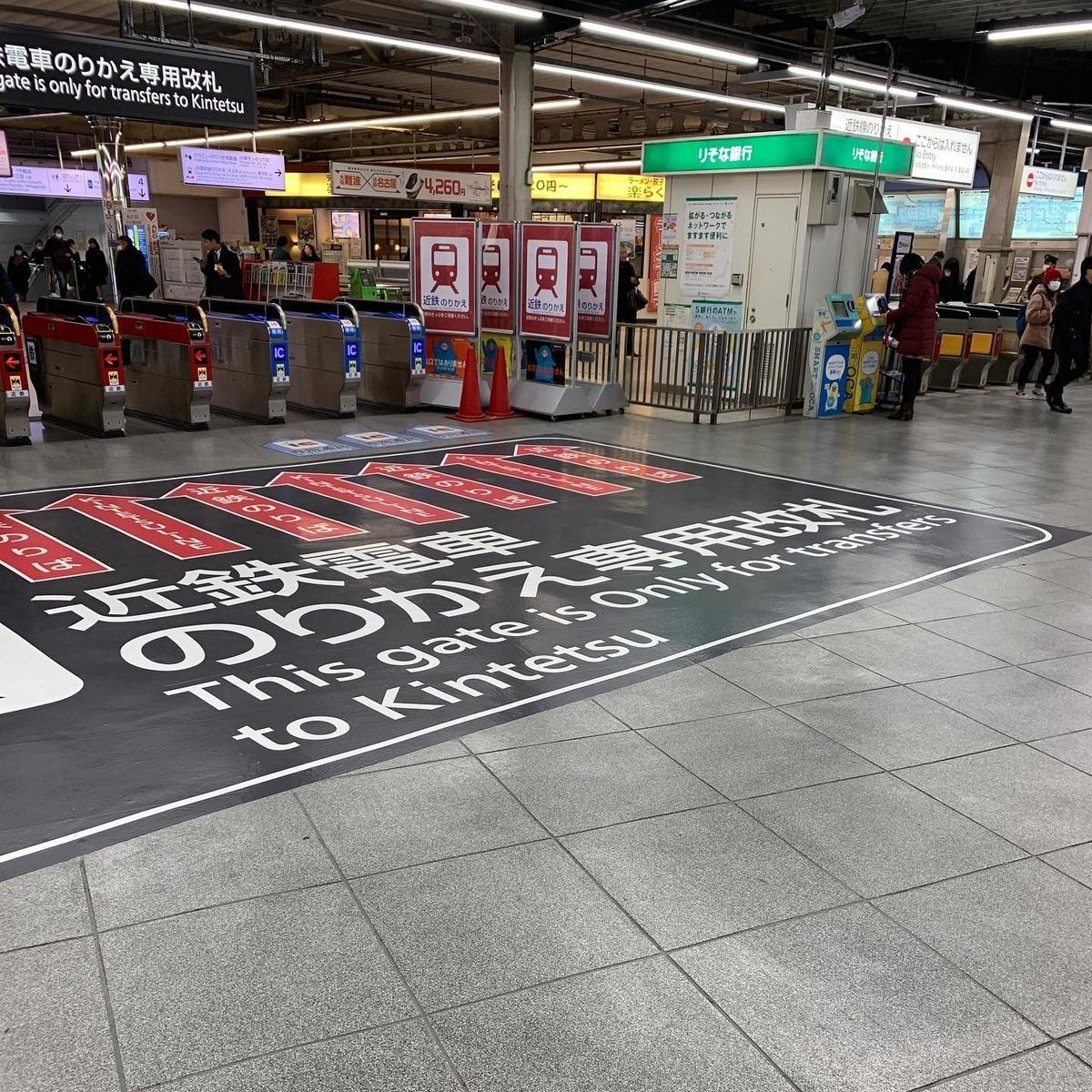 鶴橋駅の乗り換え専用改札口