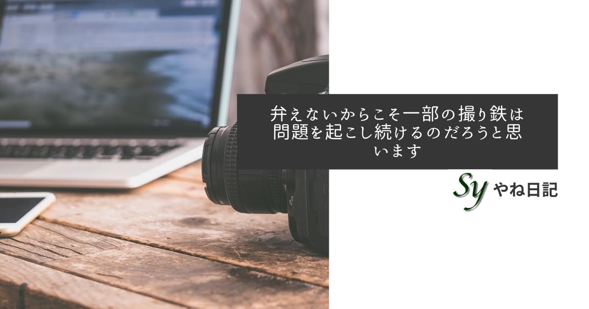 f:id:yaneshin:20210509232804p:plain