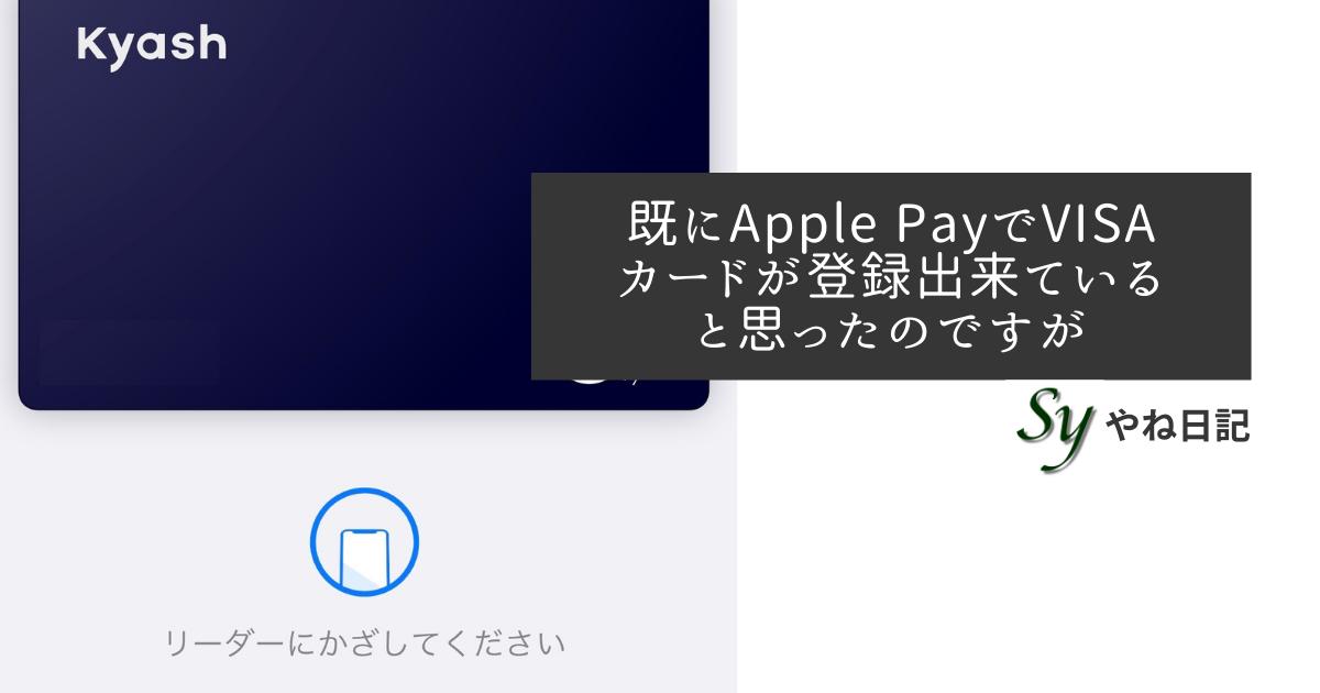 f:id:yaneshin:20210513073528p:plain