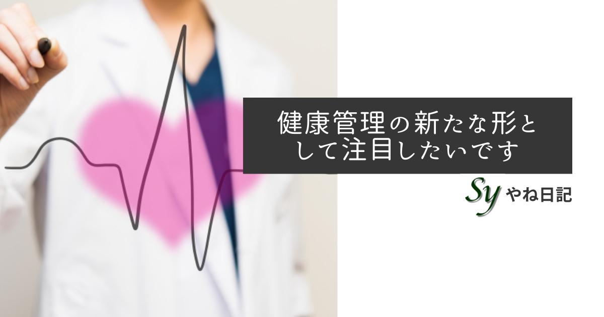 f:id:yaneshin:20210515215857p:plain