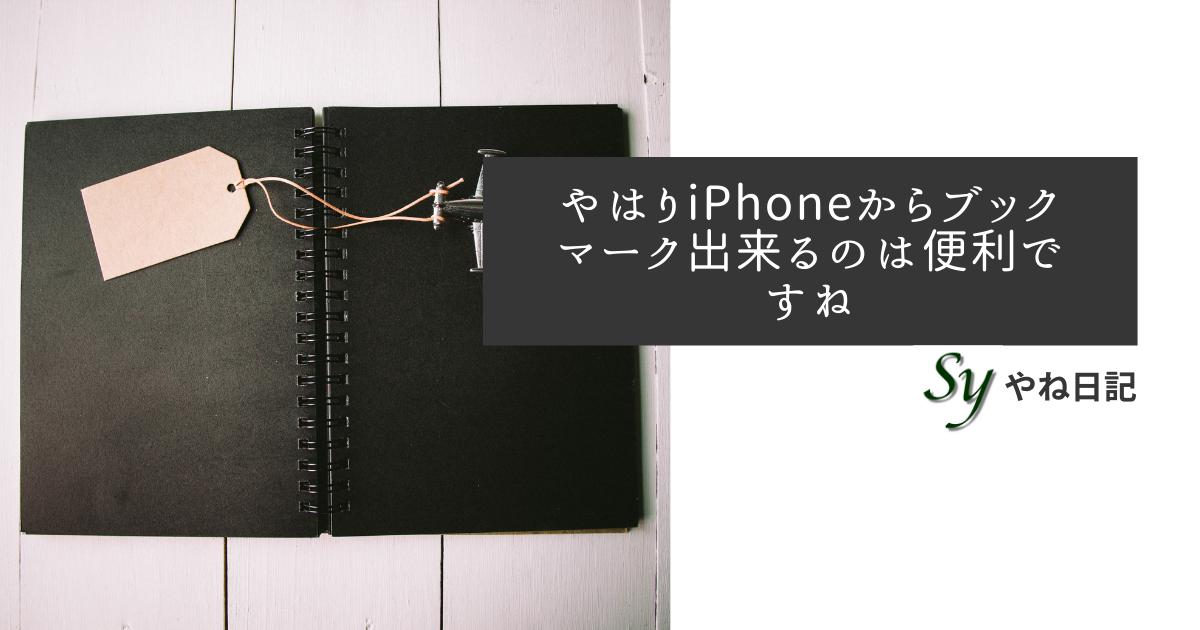 f:id:yaneshin:20210517232348p:plain