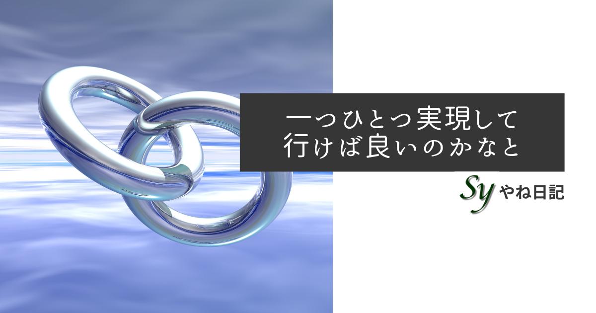 f:id:yaneshin:20210520005048p:plain