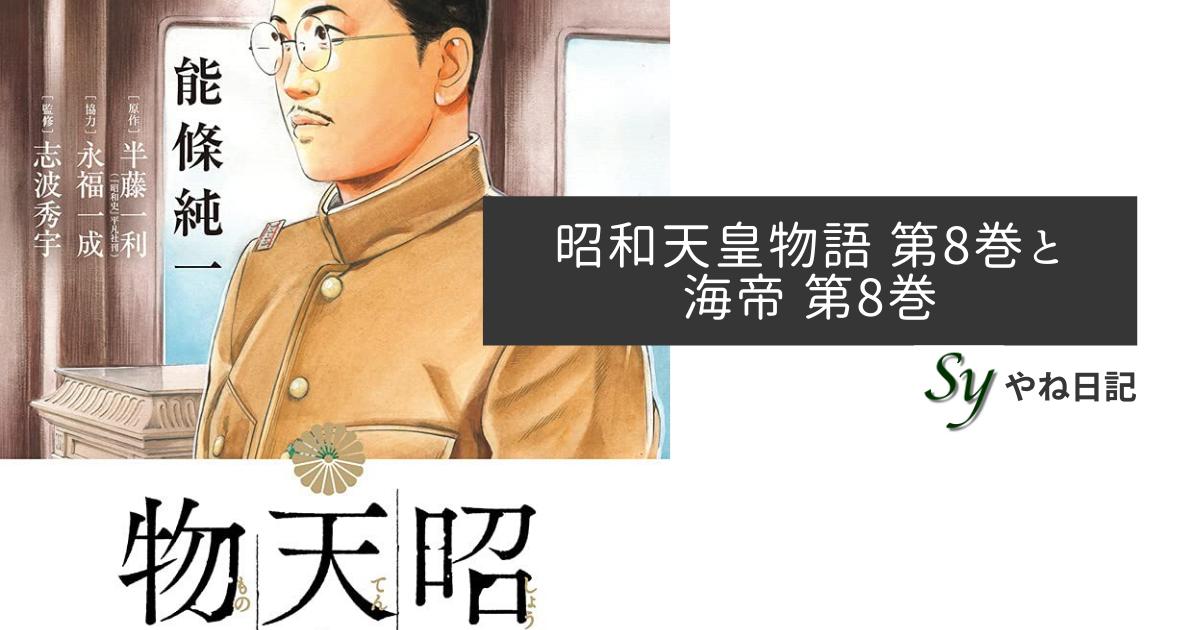 f:id:yaneshin:20210530224221p:plain