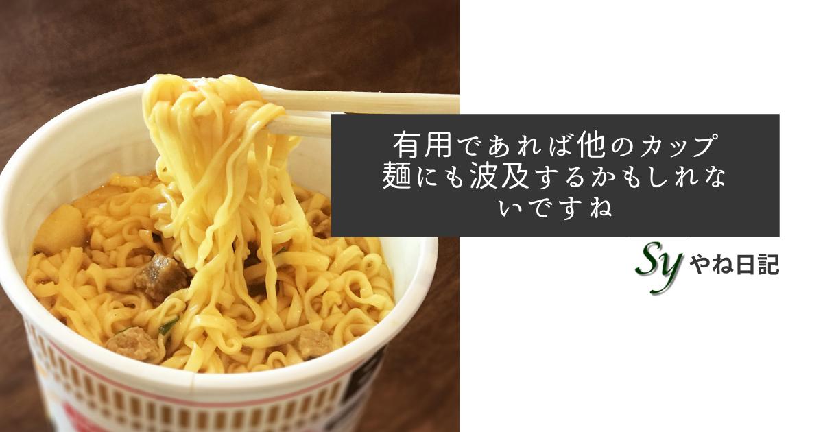 f:id:yaneshin:20210605030014p:plain