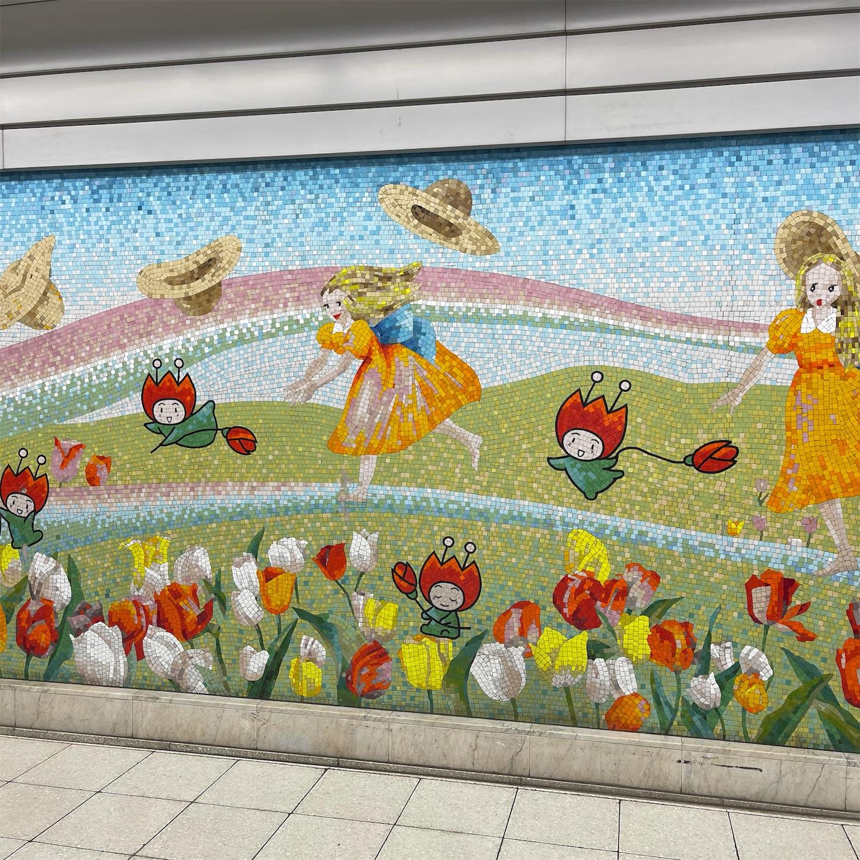 鶴見緑地駅のモザイク壁画