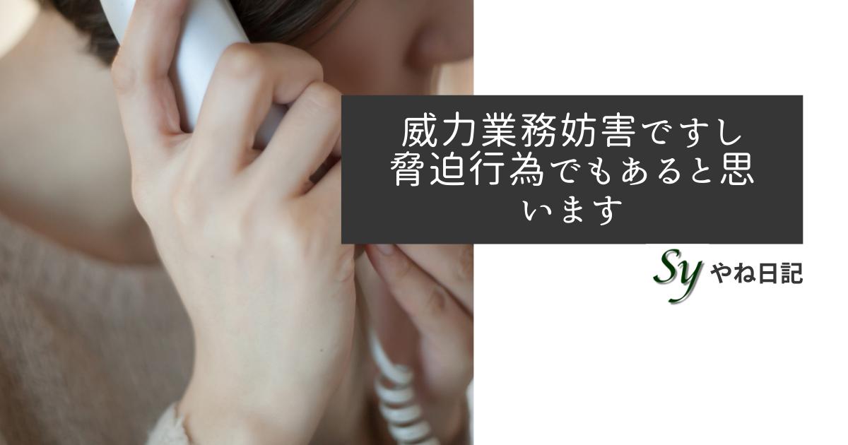 f:id:yaneshin:20210608061946p:plain