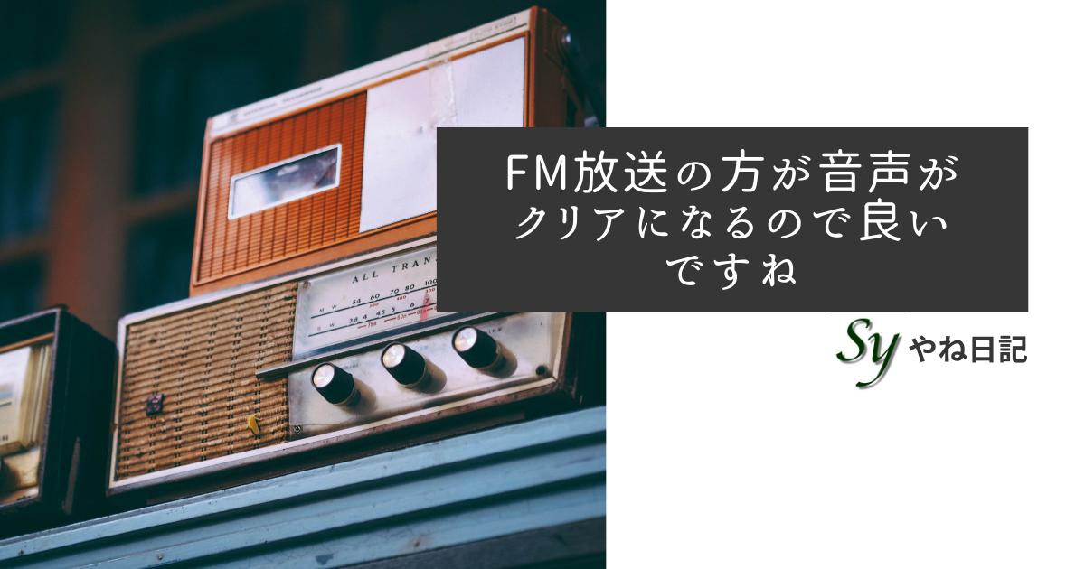 f:id:yaneshin:20210617061058p:plain