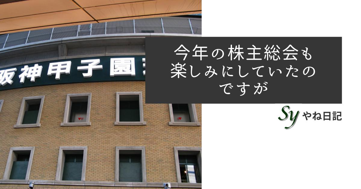 f:id:yaneshin:20210619024526p:plain