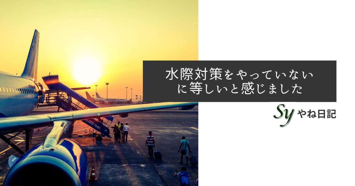 f:id:yaneshin:20210623001539p:plain