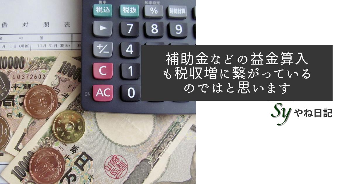 f:id:yaneshin:20210626033244p:plain
