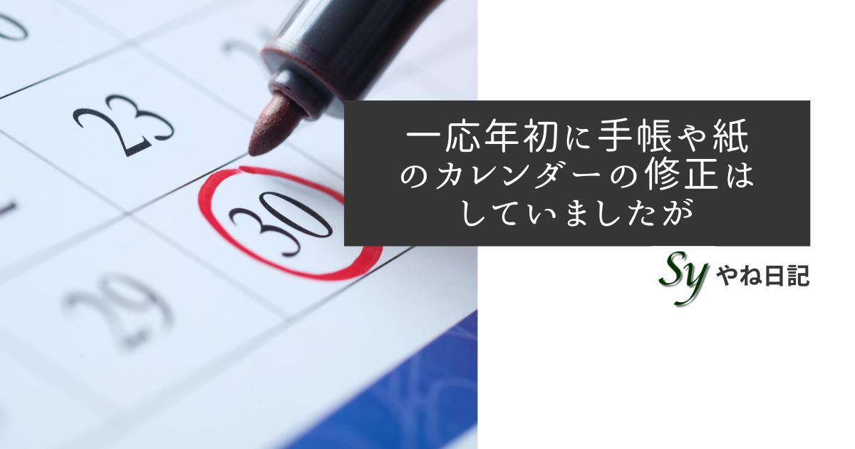 f:id:yaneshin:20210629003030p:plain