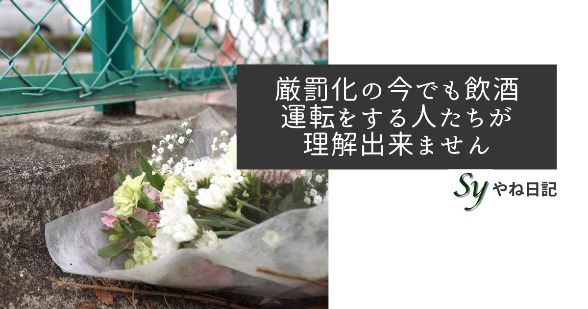 f:id:yaneshin:20210630053318p:plain