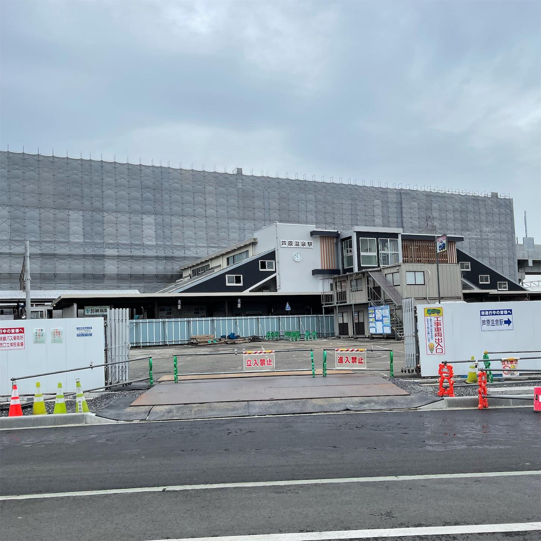 JR芦原温泉駅