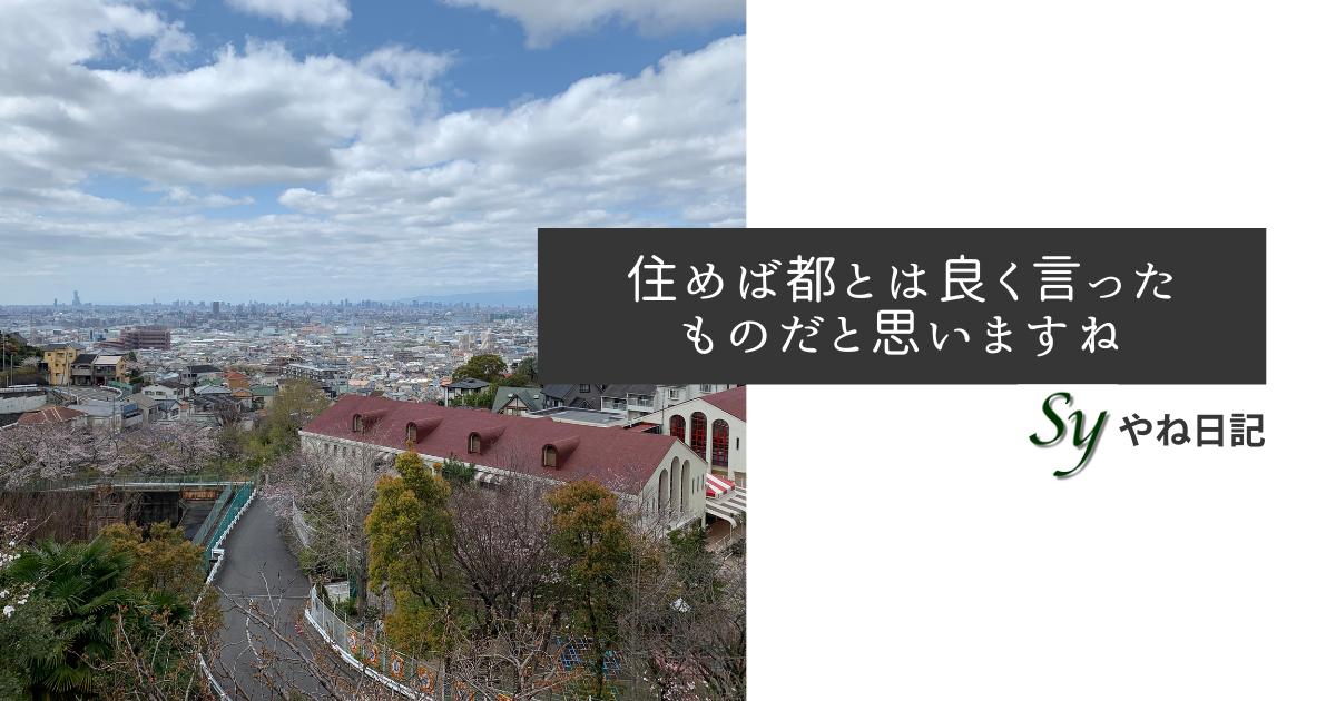 f:id:yaneshin:20210708074859p:plain