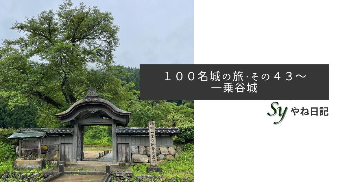 f:id:yaneshin:20210710063809p:plain