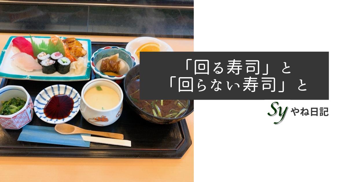 f:id:yaneshin:20210715220704p:plain