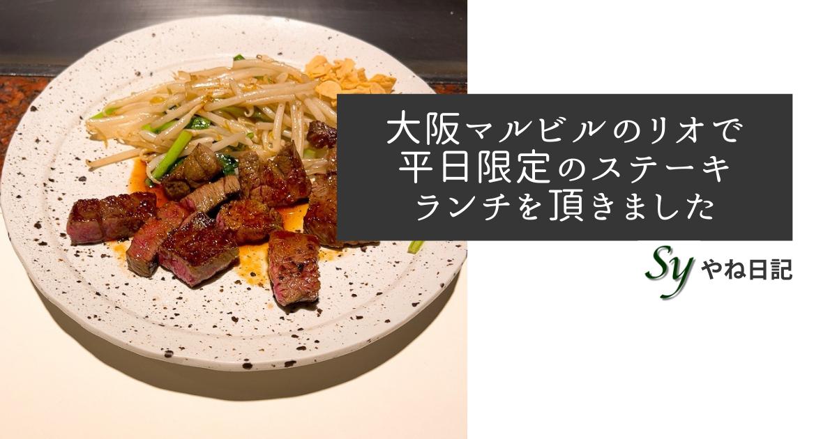 f:id:yaneshin:20210715234007p:plain