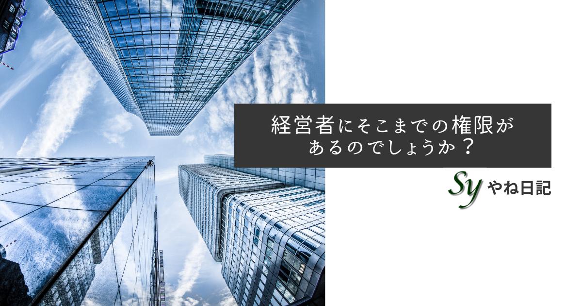 f:id:yaneshin:20210721021458p:plain