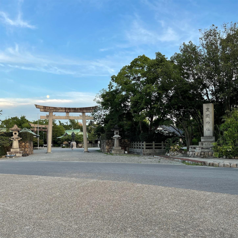 現在の豊国神社