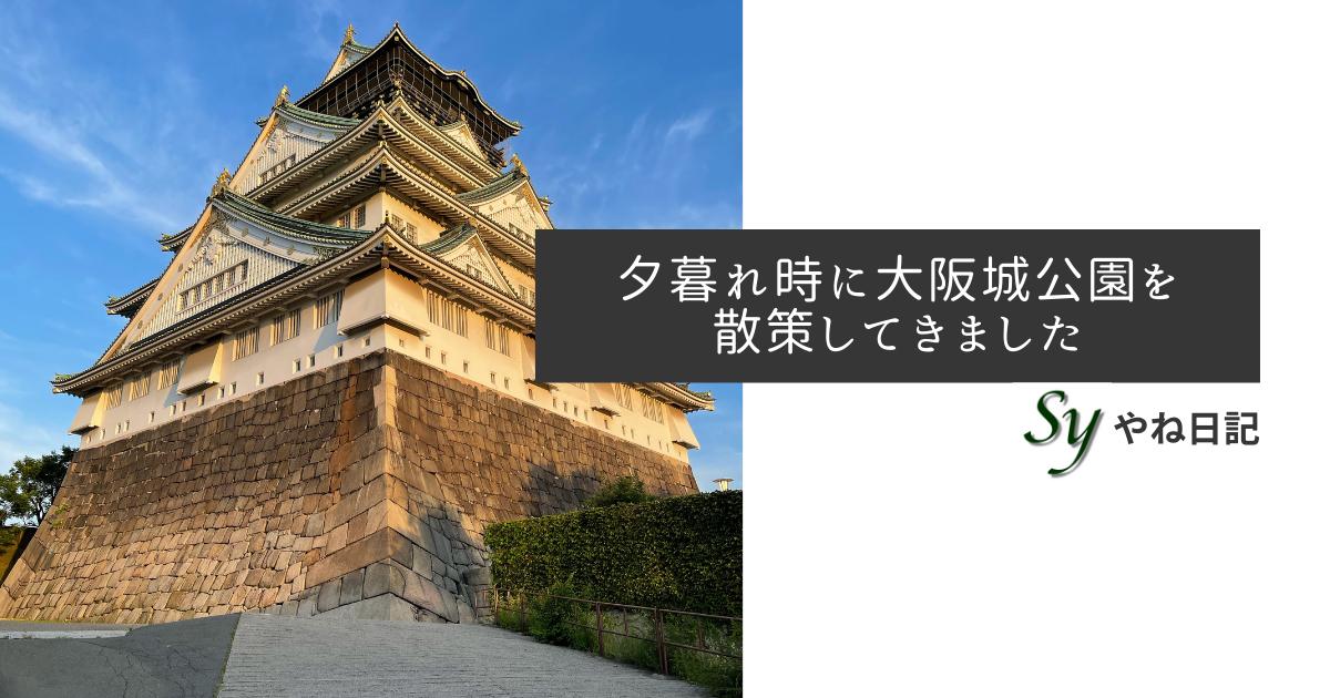 f:id:yaneshin:20210723062708p:plain