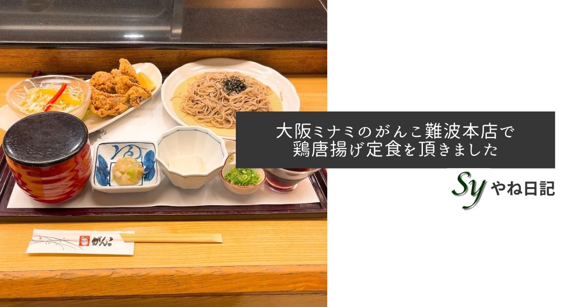 f:id:yaneshin:20210725061139p:plain