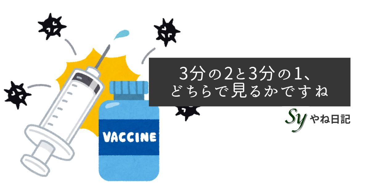 f:id:yaneshin:20210805054408p:plain