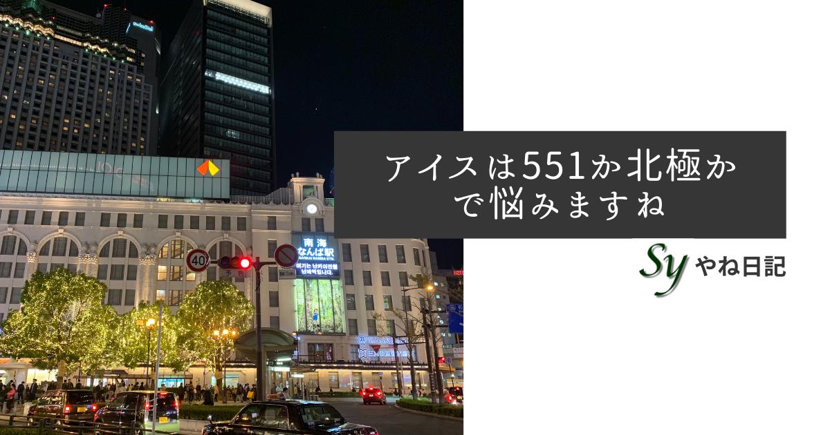 f:id:yaneshin:20210806003727p:plain