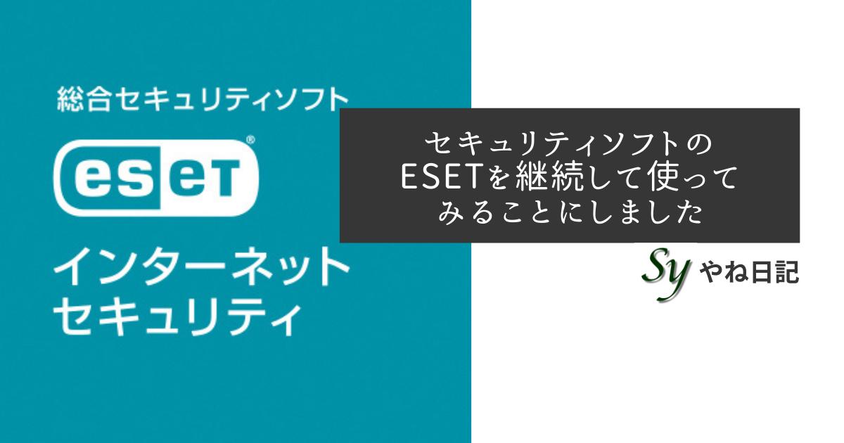 f:id:yaneshin:20210809201145p:plain