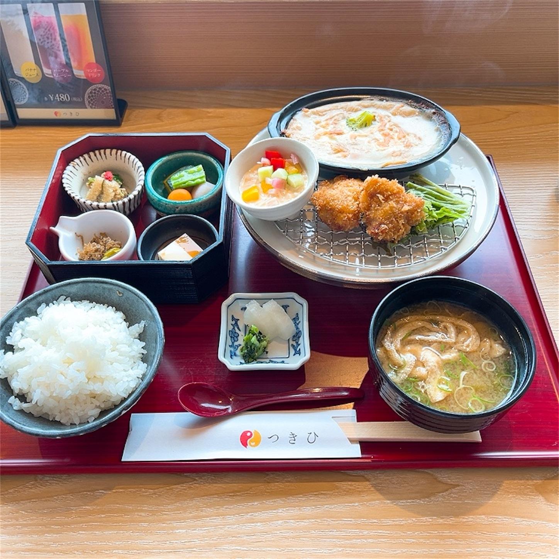つきひの和菜ランチ