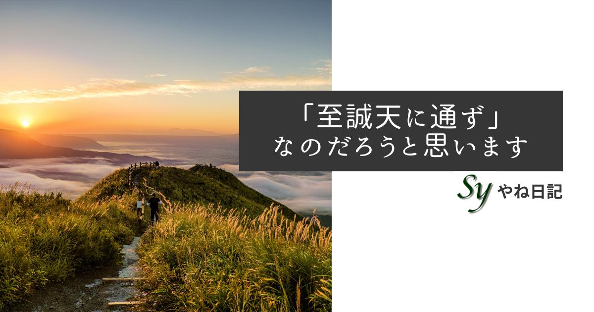f:id:yaneshin:20210820060157p:plain