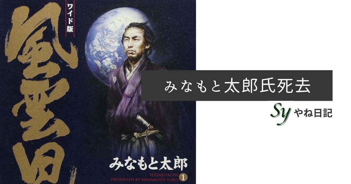 f:id:yaneshin:20210821035308p:plain