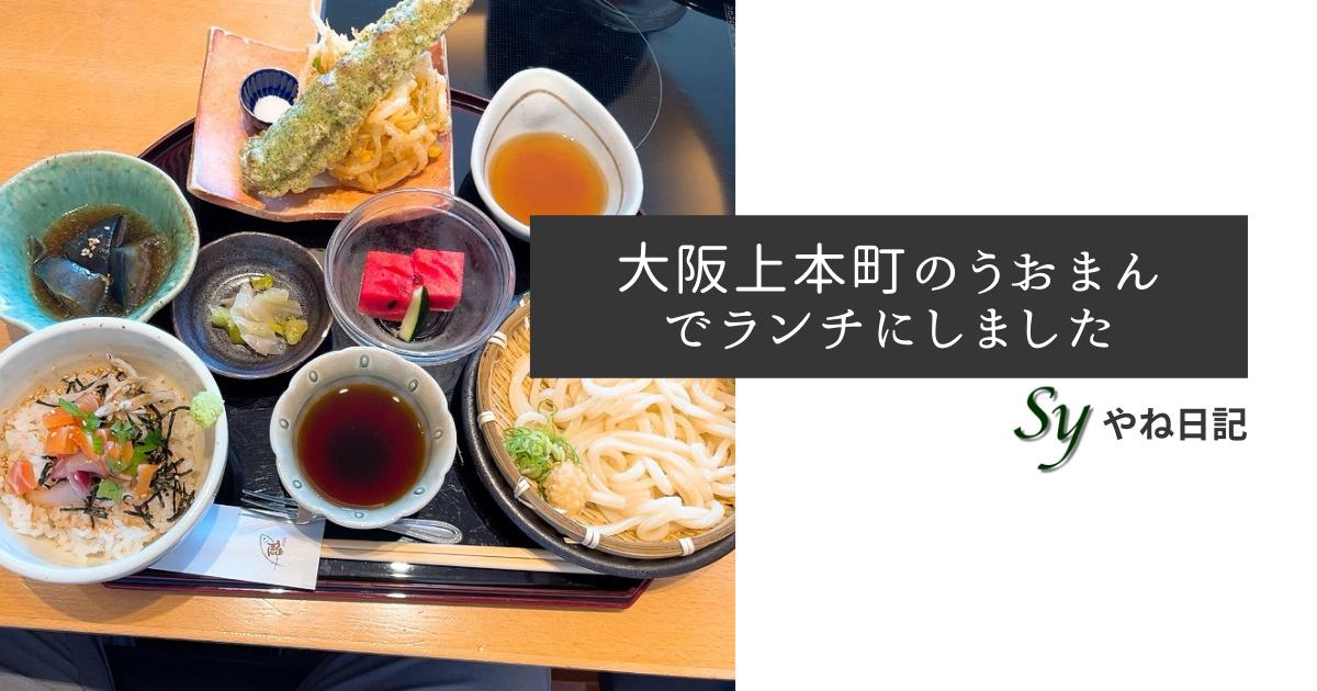 f:id:yaneshin:20210823060157p:plain