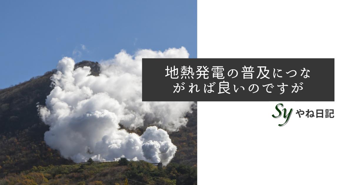 f:id:yaneshin:20210826060718p:plain