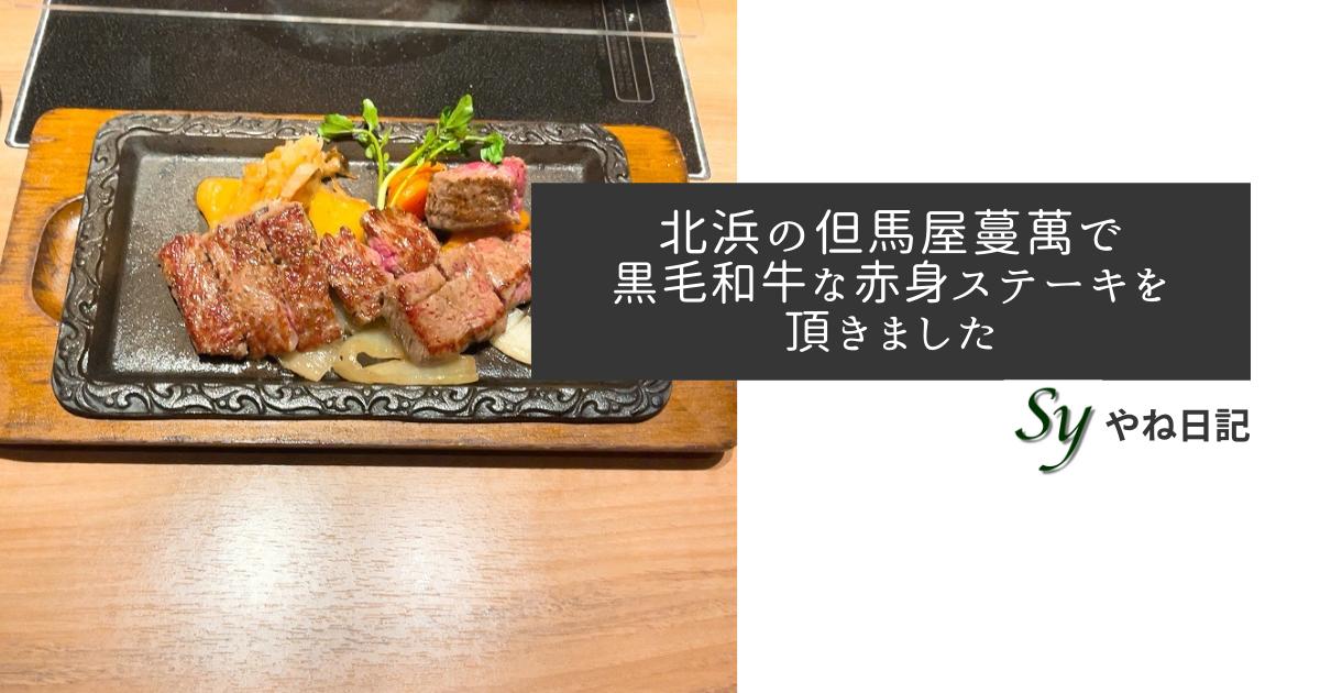 f:id:yaneshin:20210918184954p:plain