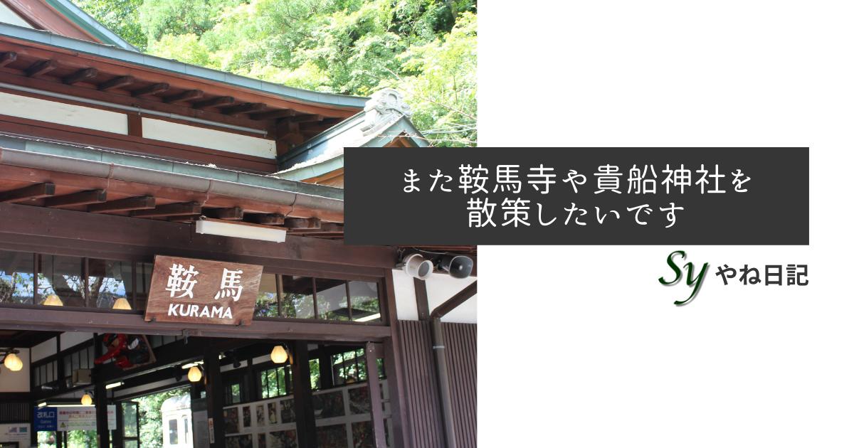 f:id:yaneshin:20210919220141p:plain
