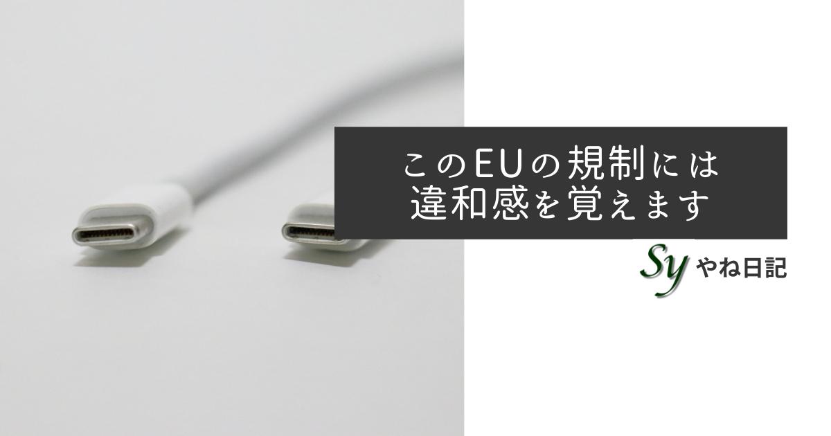 f:id:yaneshin:20210925070338p:plain