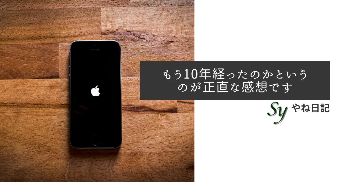 f:id:yaneshin:20211001060722p:plain