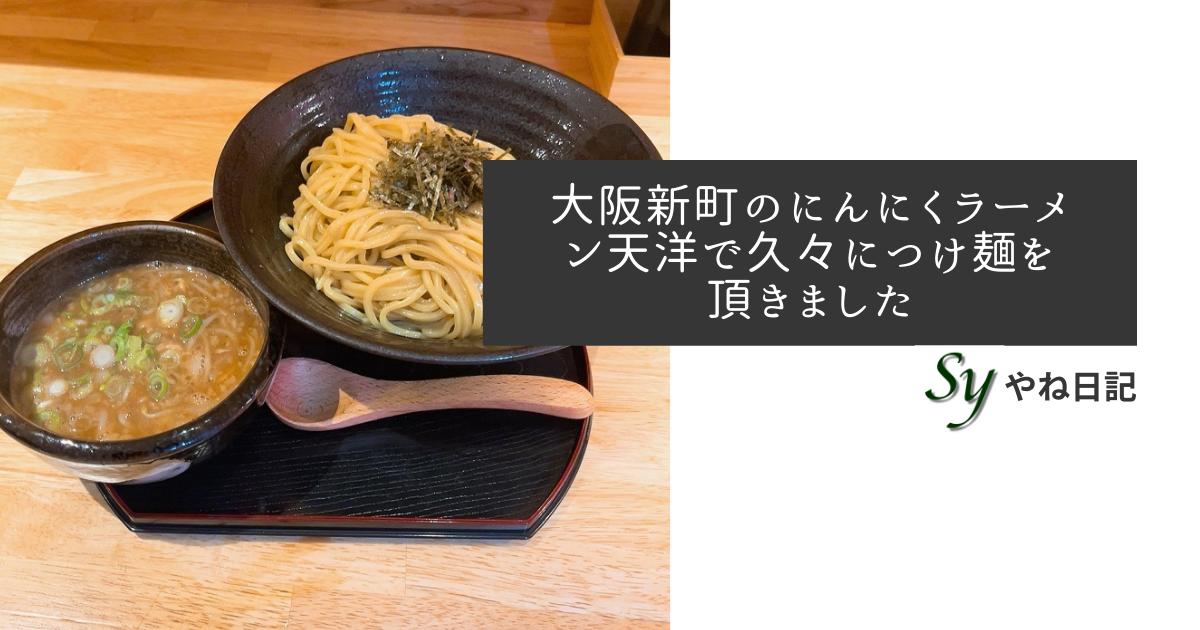 f:id:yaneshin:20211002231725p:plain