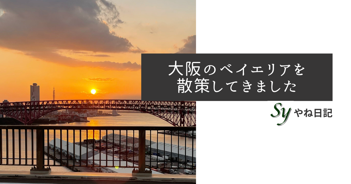 f:id:yaneshin:20211003215206p:plain