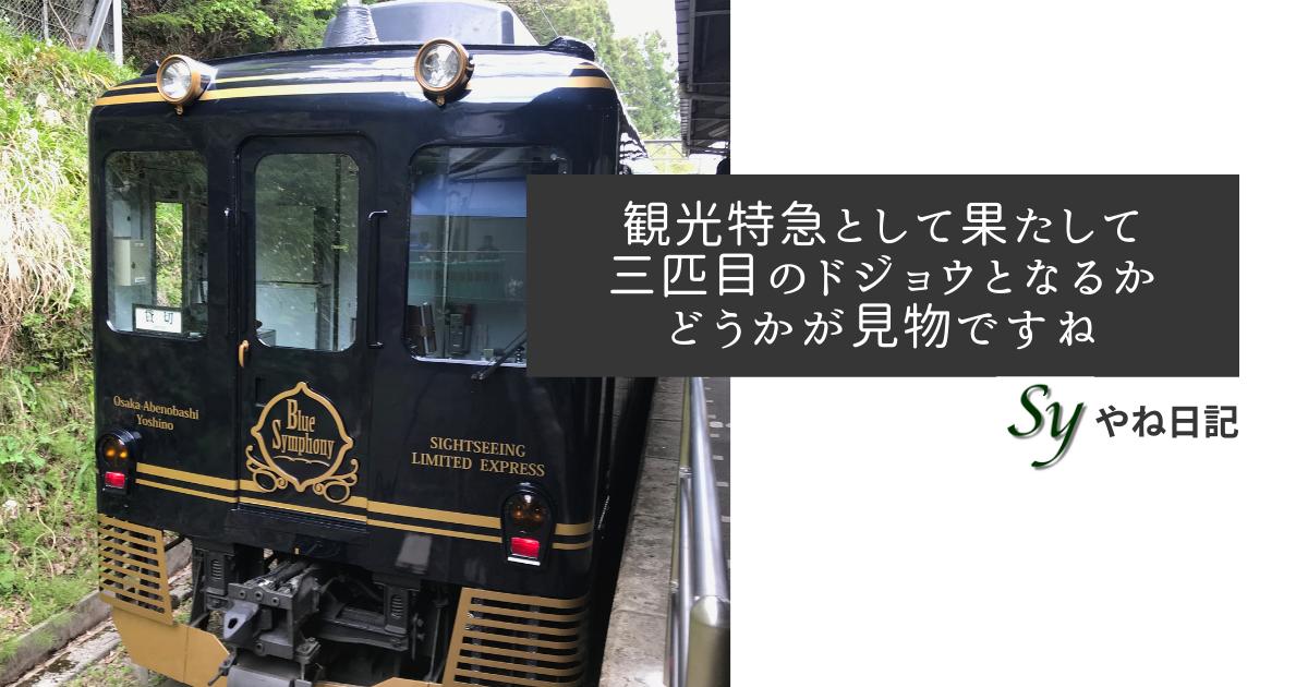 f:id:yaneshin:20211009063516p:plain
