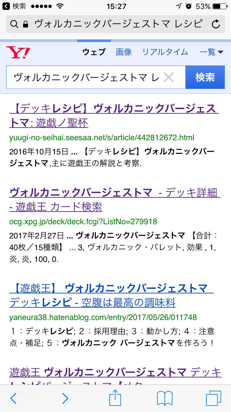 f:id:yaneura38:20170527074937p:plain