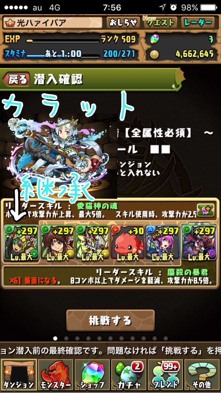 20170803122433
