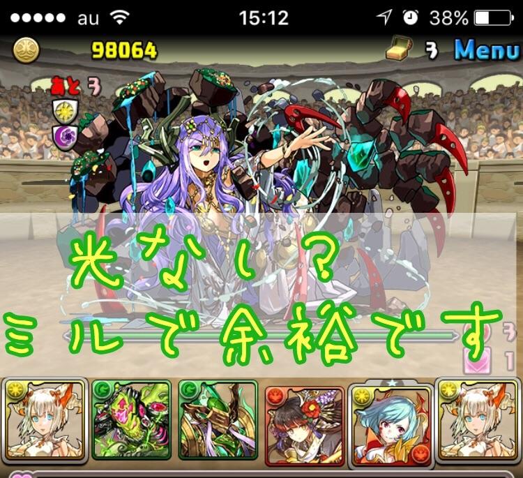 f:id:yaneura38:20170805104219j:plain