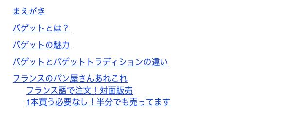 f:id:yaneurablog:20201216042314p:plain