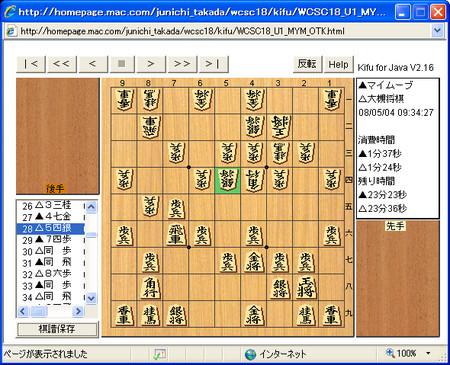 f:id:yaneurao:20080504112038j:image