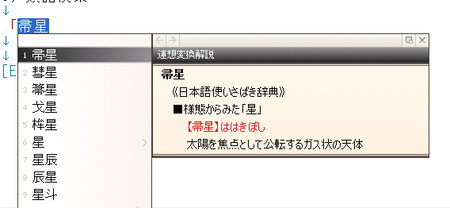 f:id:yaneurao:20080525210133j:image