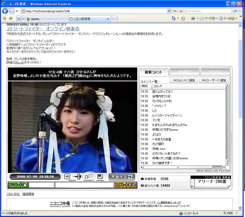 f:id:yaneurao:20080708220618j:image