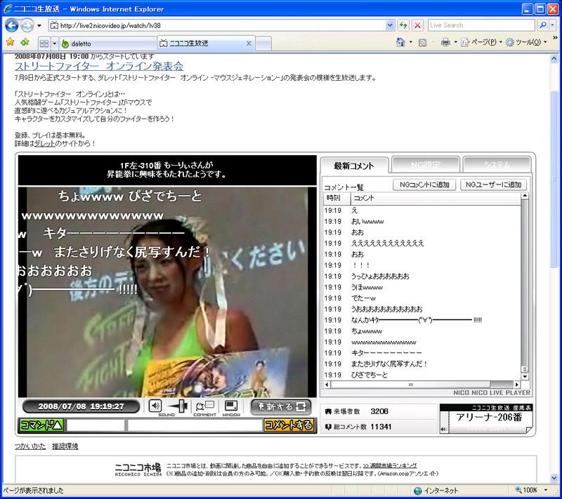 f:id:yaneurao:20080708220622j:image