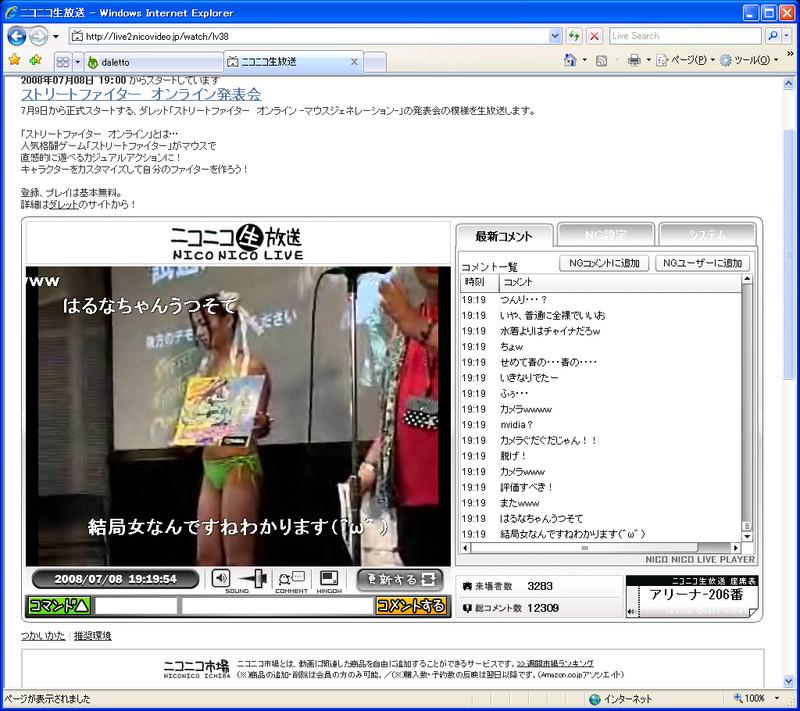 f:id:yaneurao:20080708220623j:image